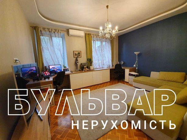 РЕДКИЙ ВАРИАНТ! Продам 2 к квартиру, Центр, м. Госпром и м. Научная!