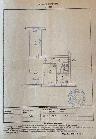 Продам 3-х комнатную квартиру в центре города Ромны