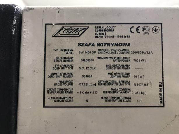 Продам Холодильный шкаф-витрина COLD (Польша) SW-1400 DP