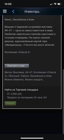Ak-47 императрица