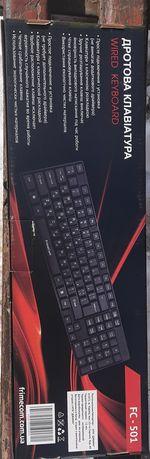 Клавиатура офисная . Цена 80грн.