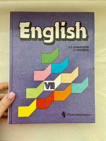Английский язык издательство Просвещение учебник 7 vii