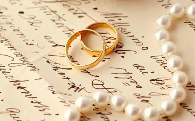 Pięknie zaśpiewam na Waszym ślubie