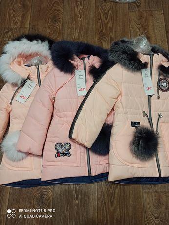 Зимняя курточка, парка на рост 98-104 см. Размер 28.