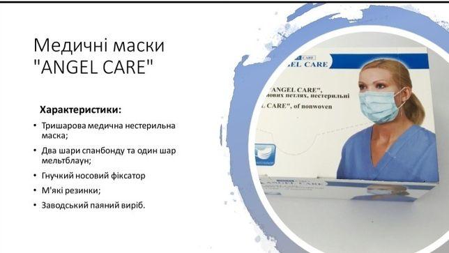 Маски защитные качество,сертификат всего 3гр.50коп.