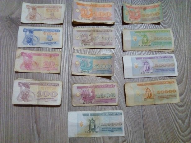 Продам банкноты, купоны, значки, СССР, антиквариат, раритет