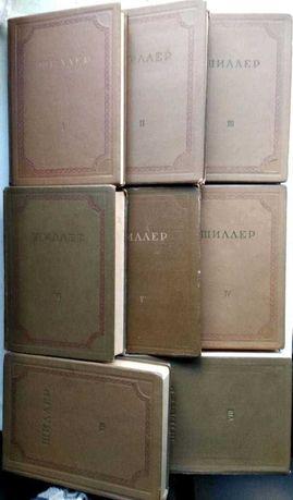 Шиллер собрание сочинений в 8 томах, 1936 г. Трилогия Валленштейн
