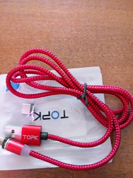 Магнитнй кабель