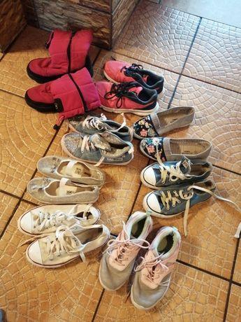 Buty dla dziewczynki NIEZNISZCZONE roz 34-35