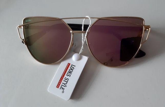Okulary UV400
