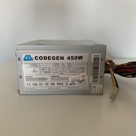 Zasilacz Codegen 450W