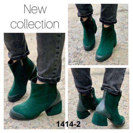 37,38 р зимние замшевые женские ботинки люкс качество