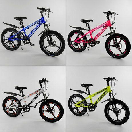 Детский спортивный велосипед 20'' CORSO «AERO»  7 скоростей, амортизац