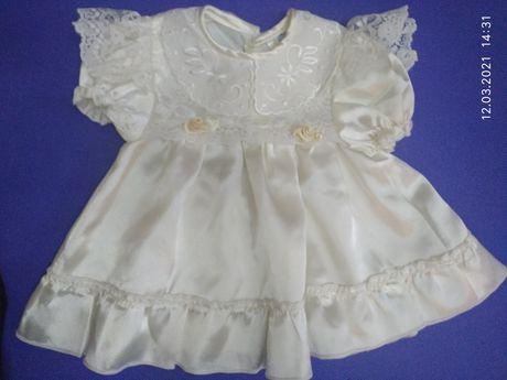 Платье на крещение или на торжество