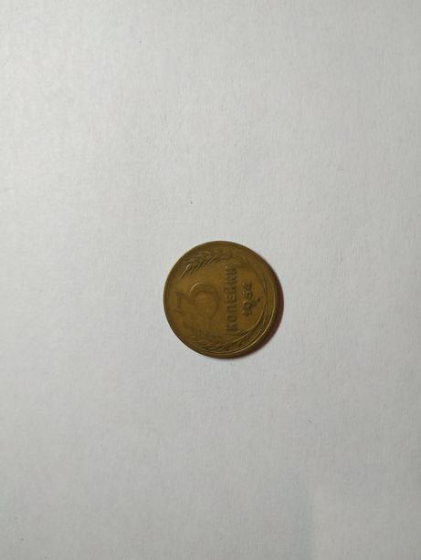 Монета СССР 3 копейки, 1954 г