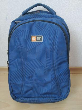 Школьный рюкзак Yes ,на рост от 130 см