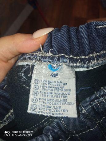 Ocieplane spodnie jeansowe