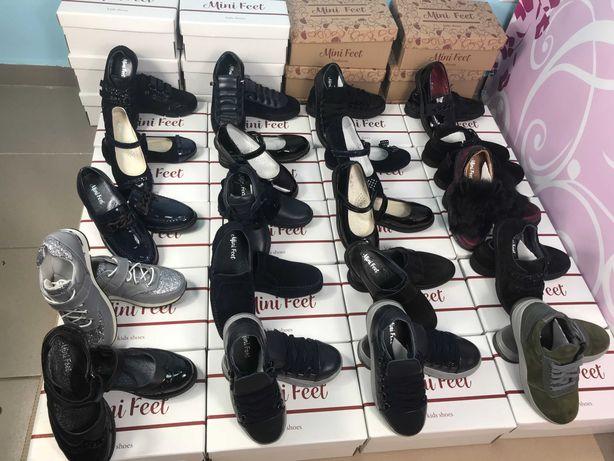 АКЦИЯ подростковая  обувь 120 грн пара ОПТОМ – Натуральная кожа