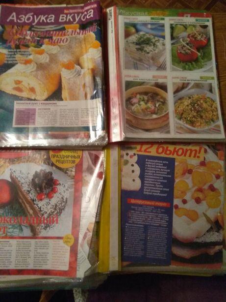 Рецепты кулинарные из журналов