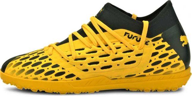 Turfy PUMA buty do grania piłkarskie roz. 38 chłopiec