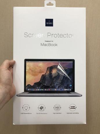 Защитная пленка WIWU для MacBook Pro 13,15,16, 2016 - 2019 год