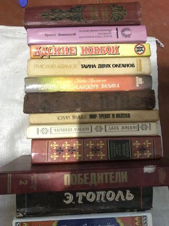 Книги бесплатно отдам