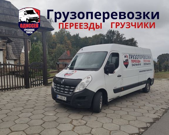 Грузоперевозки, доставка грузов, грузовое такси,перевозка мебели 24/7