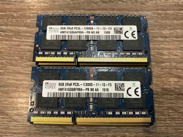 Память SO-DIMM DDR-3 Hynix, Samsung, Kingston по 8 GB (1600 MHz) #19