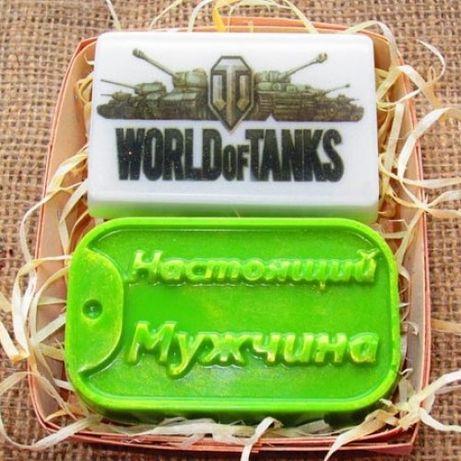 Подарочный набор мыла ручной работы World of Tanks Мир танков подарок