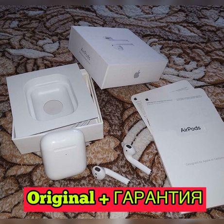 Оригинальные новые + б/у Airpods 2 наушники   С гарантией  + ЧЕХОЛ