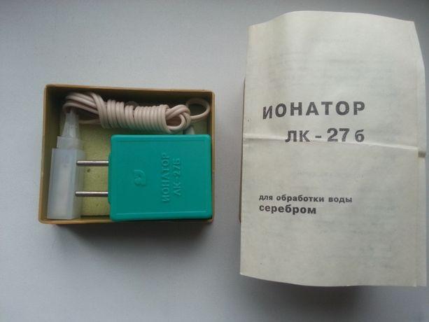 Продам ионатор ЛК-27 (Новый)