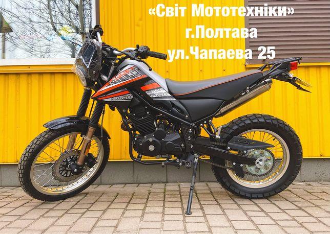 Продам новый Shineray Tricker 250 мотоцикл не musstang bajaj