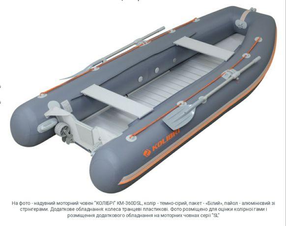 """Лодка килевая надувная """"Колибри"""" КМ-360ДСЛ в наличии цветные"""