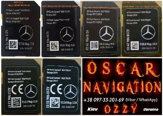 SD карты навигации для Mercedes-Benz (NTG-5 : с 2014-нынешнее время)