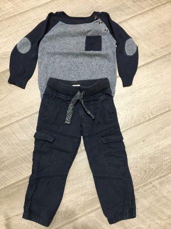 Кофта і штани