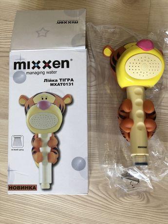 Душевая лейка Тигра Mixxen Formix MXAT0131