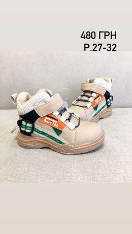 Хайтопи, хайтопы, ботинки зимние детские, детские зимние ботинки