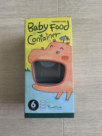 Маленькие контейнеры для еды Baby food container