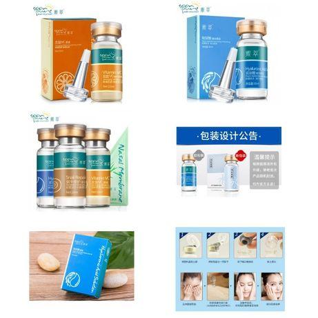 Сыворотка,гиалуроновая кислота Soon Pure Vitamin C Hyaluronic Acid