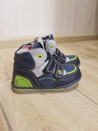 """Демисезонные ботинки на мальчика тм """"Солнце"""", р.  23"""