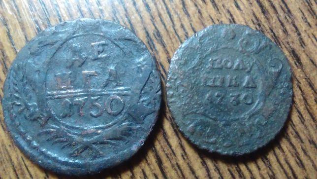 Монеты Российской империи,полушка и денга.