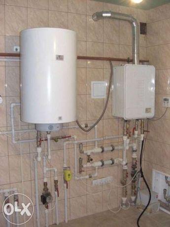 Водопровод канализация отопление