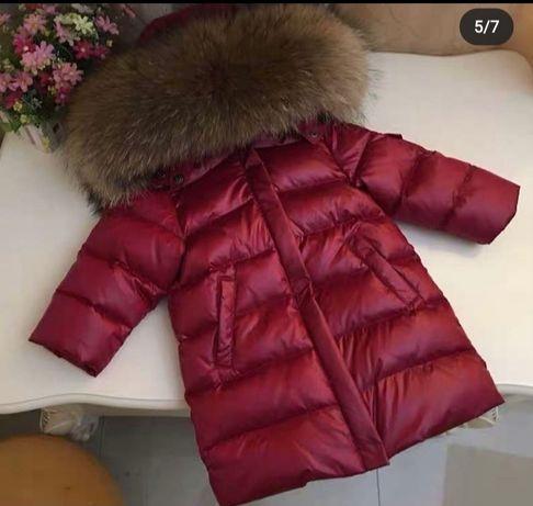 Куртки детские зима