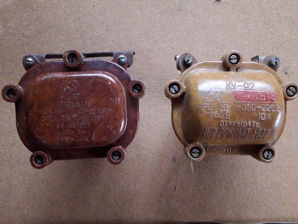 Кнопка управління КУ-92