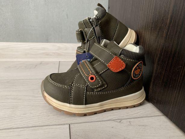 Демисезонные ботинки 21-26 размер