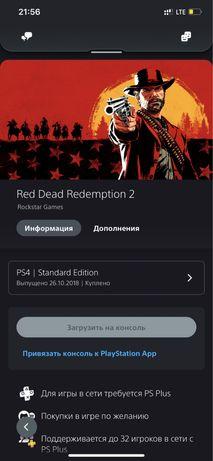 Аккаутн на PS 4 с ИГРАМИ