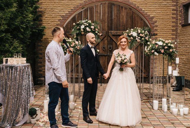 Ведучий Назар Рудой на весілля, корпоратив, день нарождения!