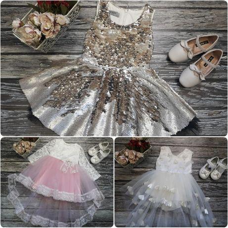 Шикарное нарядное шифоновое платье пайетки на девочку 1 2 3 4 года