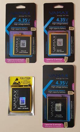 Батарея Аккумулятор Мейзу Meizu M2 M3 M3S M5 M6S M3NOTE M5NOTE