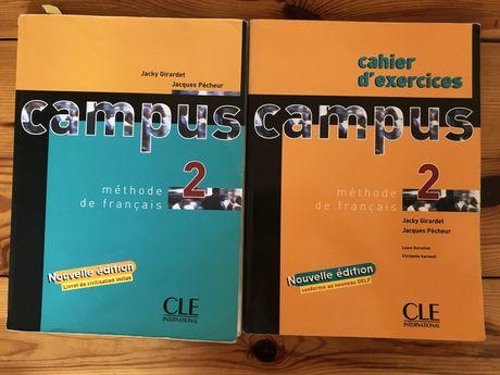 Podręczniki do francuskiego campus